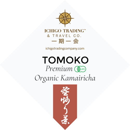 Ichigo Tea Label TOMOKO