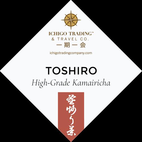 Ichigo Tea Label TOSHIRO